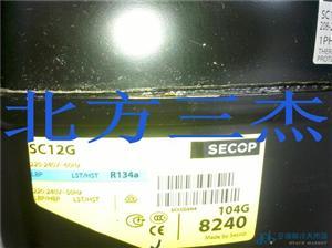 思科普 冰柜压缩机 SC12G  R134