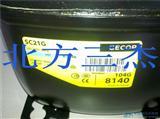 思科普 冰柜压缩机 SC21G  R134