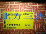 丹佛斯电磁阀阀体 EVR22 032F3267 11分焊口