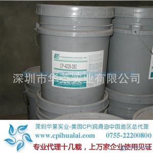 CPI冷冻油合成油 Solest 220冷冻油