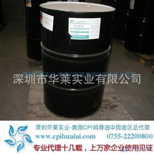 独家特供CPI空压机油 CP-9331-46空压机油