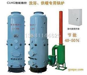 燃煤热水锅炉价格 常压燃煤锅炉厂家
