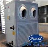 厂家销售远程射流空气处理机组