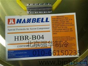 汉钟压缩机冷冻油HBR-B04