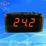 黄石先达WDJ-10温度计