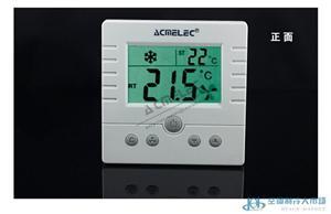 南京产液晶中央空调温度控制器
