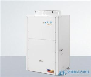 天宇商用空气能热水器