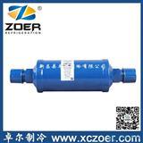 湖北制冷空调配件颗粒状干燥过滤器ZRM-307制冷机组零