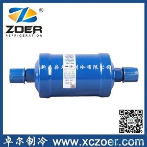 河南制冷空调配件块状干燥过滤器ZRC-164制冷机组零部