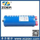 广东制冷空调配件油分离器ZRW-569417  制冷机组零部件