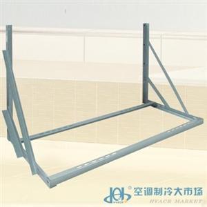 吊式双拉角铁架