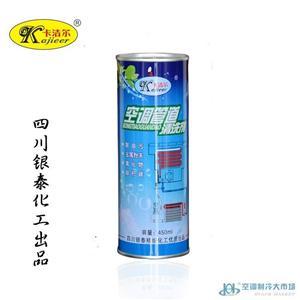 弗兰士fs702汽车空调冷媒管道清洗剂冷媒管道内部清洗