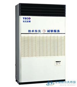 东元水冷柜(涡旋式压缩机)