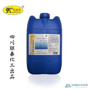 中央空调水处理冷却塔阻垢剂缓蚀阻垢剂阻垢分散剂水处