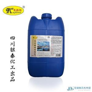 中央空调冷却水循环水冷冻水缓蚀阻垢剂阻垢缓蚀剂复合