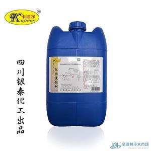 水处理锅炉空调冷却塔中央空调循环水缓蚀阻垢剂阻垢缓