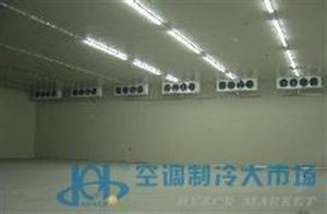 华都茂华建造冷库     聚氨酯冷库   大型冷库工程