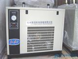喷涂专用冷干机 喷塑喷漆用冷干机