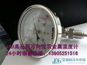 VAB双金属温度计系列