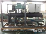 比泽尔螺杆水冷中温冷水机组