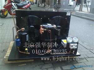 冷库制冷机组、5P谷轮风冷机组、全封闭压缩机组