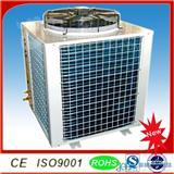 上海一成制冷冷冻冷藏机组冷库用