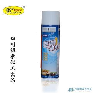 卡洁尔kjr001空调内机清洗剂空调消毒剂万能泡沫清洗剂