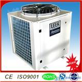 LEEK冷冻涡旋壁挂式冷冻冷藏机组 谷轮压缩机
