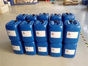 SP-101C注塑机清洗剂,油温冷却器除垢剂,模温机加热