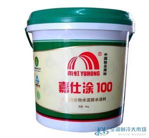 JS复合防水涂料 聚氨酯防水涂料 水泥基渗透结晶 K11防