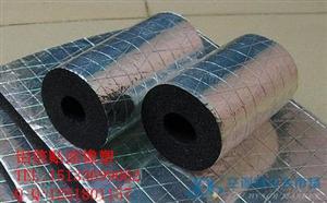 厂家室内采暖给水热水管的保温带铝箔橡塑海绵B1级