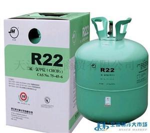 制冷剂R22,巨化R22