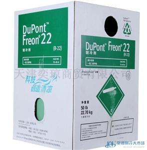 杜邦R22,制冷剂F22带防伪