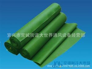三防布/绿色帆布/风机用软接头