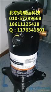 热泵压缩机ZW125KS-TFP-522 谷轮热泵压缩机