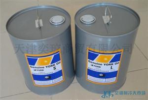 约克冷冻油L油,天津 冷冻机油5加仑