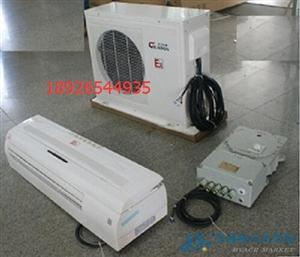 油站防爆空调生产商(小2匹挂机)