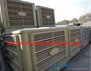 厂家直销安装大量批发节能环保冷风机通风降温冷风机