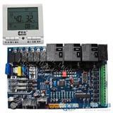 风冷热泵中央空调电脑板 控制板 控制器