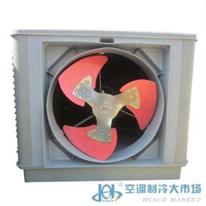 厂价降温通风节能冷风机环保冷风机(侧)
