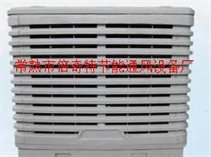 厂家直销节能冷风机通风降温冷风机环保空调(下)