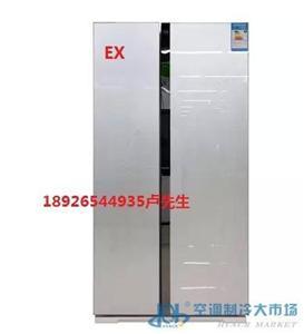 广东工业防爆冰箱双门式