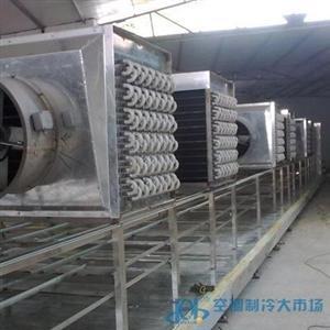 速冻隧道安装