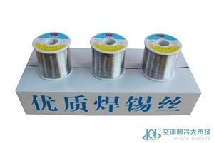 铧达康锡业,专业生产HDK牌焊锡产品,高温锡丝产品稳定
