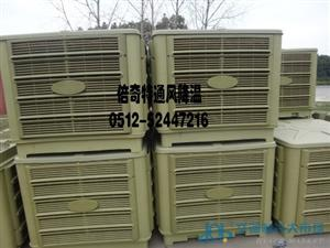 厂价直销冷风机节能冷风机环保冷风机 湿帘冷风机