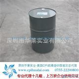 美国寿力空压机油|寿力空气压缩机专用空压机油
