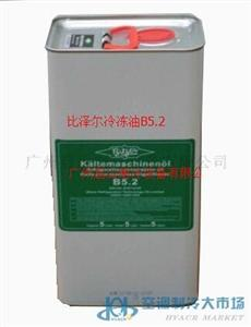 比泽尔冷冻油B-5.2 原装进口比泽尔压缩机油