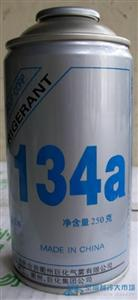 优の凉品氟力氧 青苹果134a冷媒