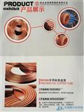 龙煜R410A铜管