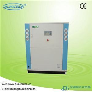 冷水机,水冷冷水机,质量保证,水冷箱式工业冷水机HLLW-